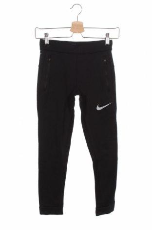 Dětské tepláky Nike, Velikost 8-9y/ 134-140 cm, Barva Černá, Polyester, Cena  510,00Kč