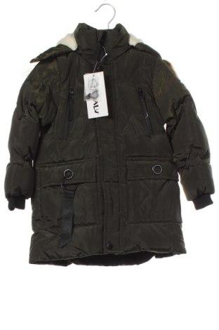 Детско яке Hulabalu, Размер 2-3y/ 98-104 см, Цвят Зелен, Полиестер, Цена 101,47лв.
