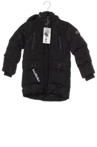 Детско яке Hulabalu, Размер 4-5y/ 110-116 см, Цвят Черен, Полиестер, Цена 101,47лв.