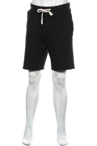 Pánské kraťasy Zara, Velikost M, Barva Černá, 78% bavlna, 19% polyester, 3% jiné tkaniva , Cena  443,00Kč