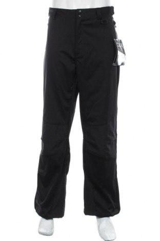 Мъжки спортен панталон DLX by Trespass, Размер XL, Цвят Черен, Полиестер, Цена 69,30лв.