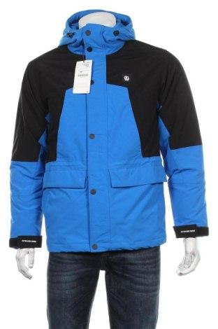 Pánská sportovní bunda  Zara, Velikost S, Barva Modrá, Polyester, Cena  1662,00Kč