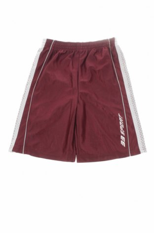 Детски къс панталон Athletic Works
