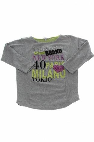 Детска блуза Artigli