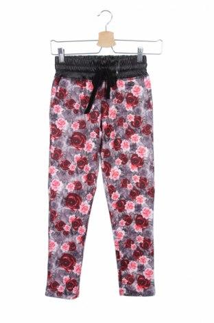 Детски панталон Artigli