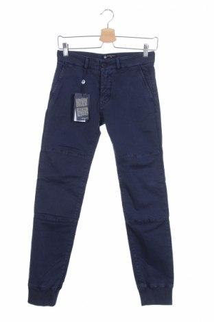 Pantaloni de copii North Sails
