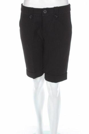 Дамски къс панталон Tousnosamis