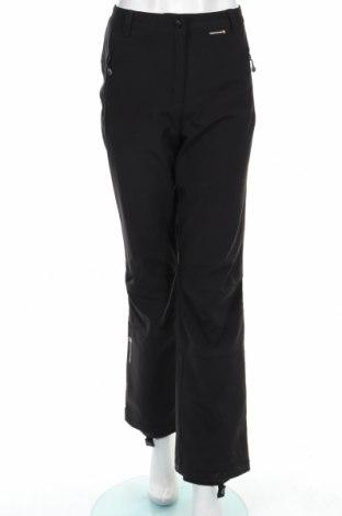 Дамски панталон за зимни спортове Trevolution