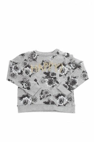 Детска блуза Nutmeg