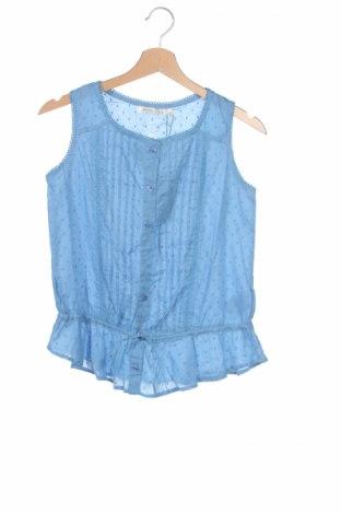 Детска риза Emoi By Emonite