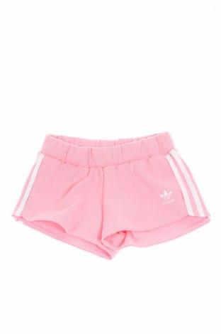 Детски къс панталон Adidas Originals