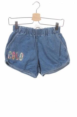 Детски къс панталон Chanttal