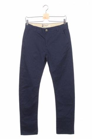 Detské nohavice  Cubus