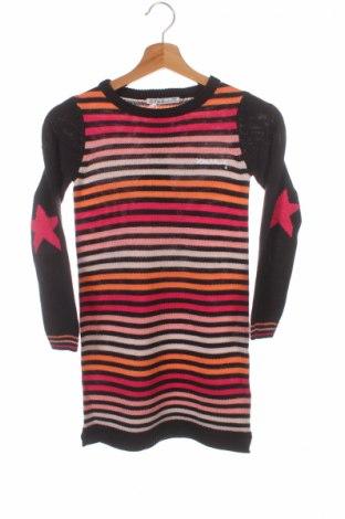 Детски пуловер Little Marcel
