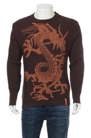 Мъжки пуловер Smog, Размер L, Цвят Кафяв, Памук, Цена 22,94лв.