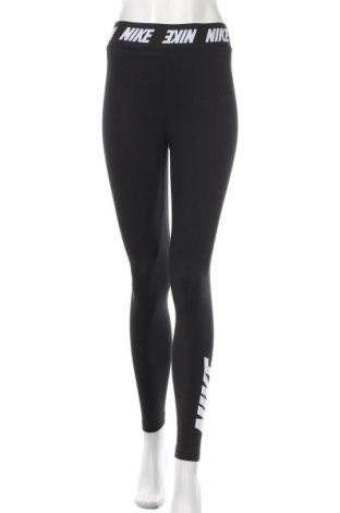 Γυναικείο κολάν Nike, Μέγεθος S, Χρώμα Μαύρο, 61% βαμβάκι, 33% πολυεστέρας, 6% ελαστάνη, Τιμή 38,27€