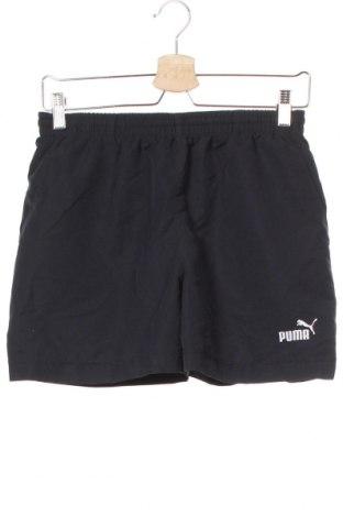 Детски къс панталон PUMA, Размер 13-14y/ 164-168 см, Цвят Син, Полиестер, Цена 18,90лв.