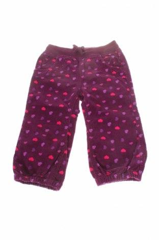Детски джинси H&M