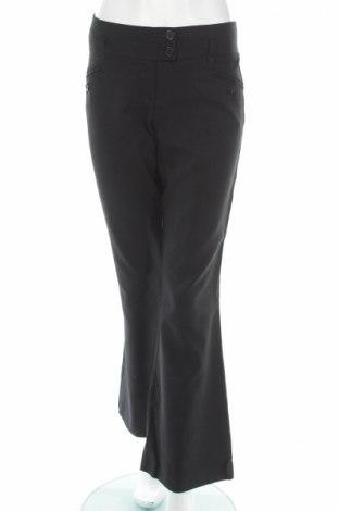 Дамски панталон New Look, Размер M, Цвят Черен, 100% полиестер, Цена 11,27лв.