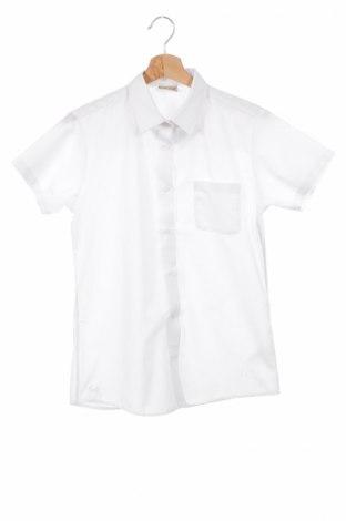 Детска риза Next