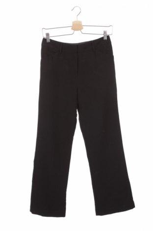 Детски панталон Iz Byer
