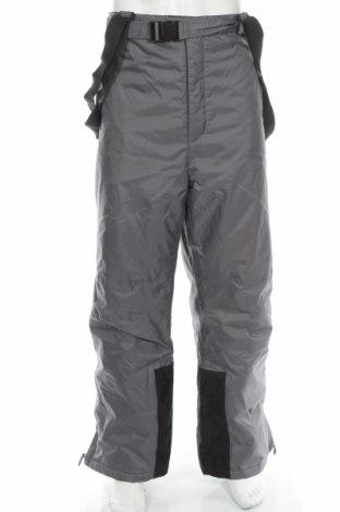 Мъжки панталон за зимни спортове