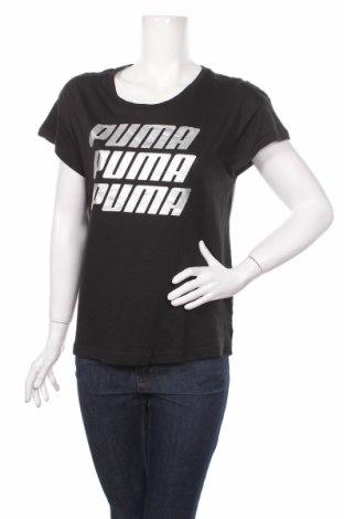 Дамска тениска Puma