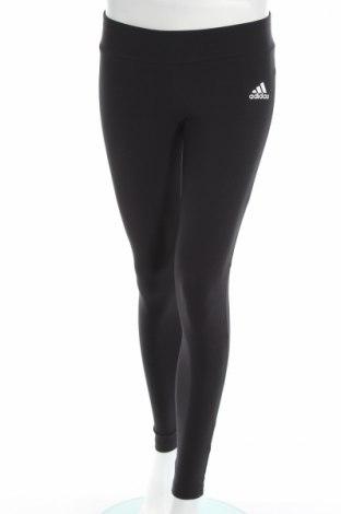 Дамски клин Adidas