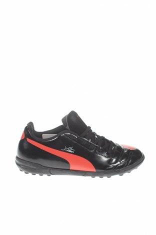 Cipők Puma