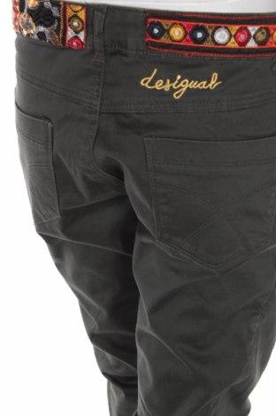 Дамски панталон Desigual