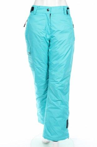 Дамски панталон за зимни спортове Grinario