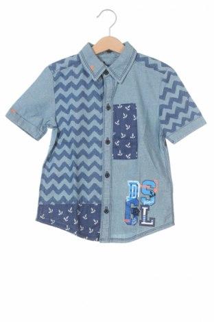 Детска риза Desigual