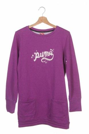 Детска рокля Puma
