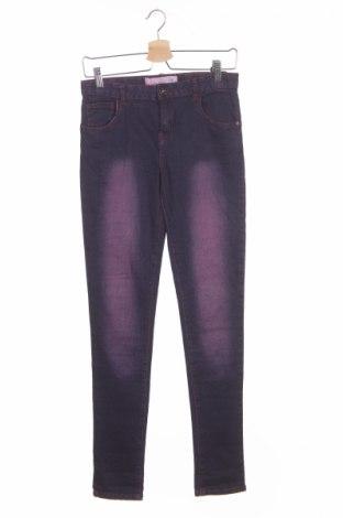 Детски дънки Just Jeans
