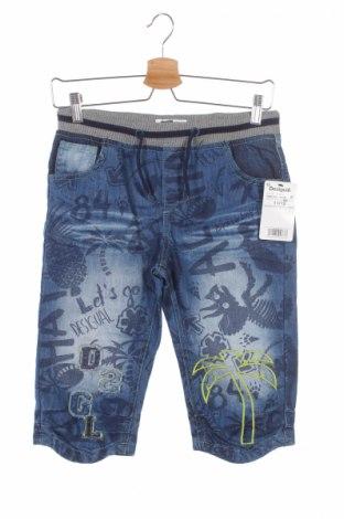 Детски къс панталон Desigual