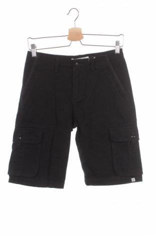 Детски къс панталон Quiksilver