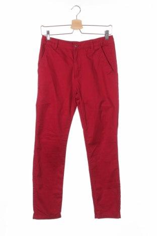 Παιδικό παντελόνι Reserved