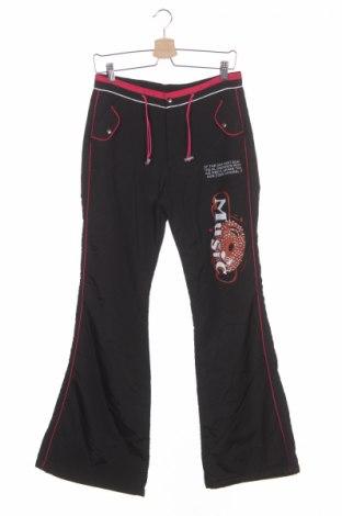 Dziecięce sportowe spodnie Bravo