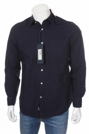 Мъжка риза North Sails