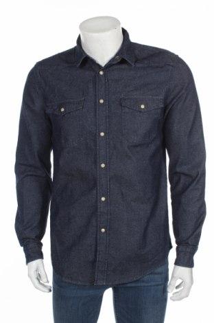 Мъжка риза Topman