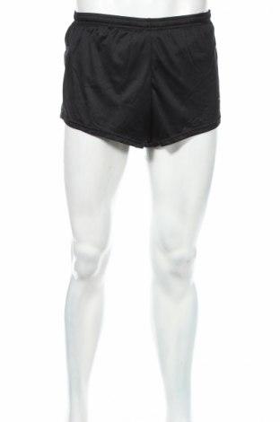 Pantaloni scurți de bărbați Diadora