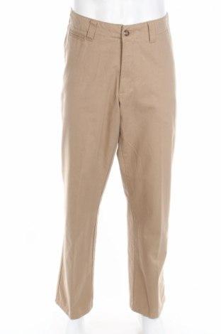 Мъжки панталон Atlant