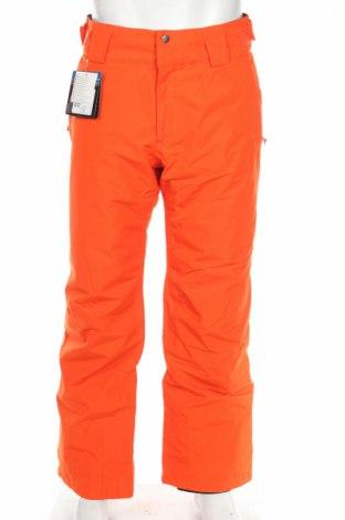 Мъжки панталон за зимни спортове Salomon