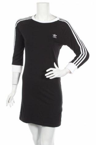 Φόρεμα Adidas Originals