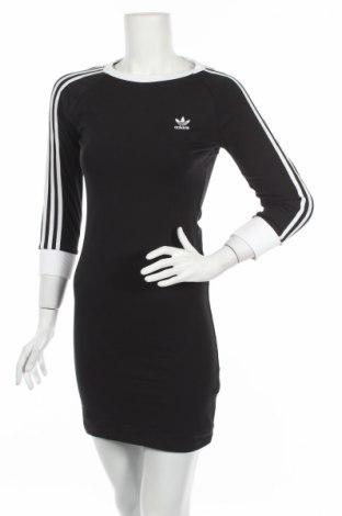 Ruha Adidas Originals