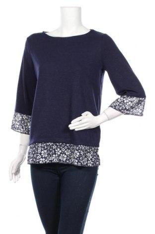 Дамска блуза F&F, Размер S, Цвят Син, 97% полиестер, 3% еластан, Цена 5,46лв.