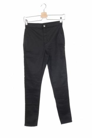 Дамски дънки, Размер XS, Цвят Черен, Цена 24,70лв.