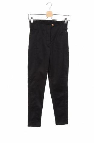 Дамски спортен панталон Oysho, Размер S, Цвят Черен, Полиестер, Цена 48,30лв.