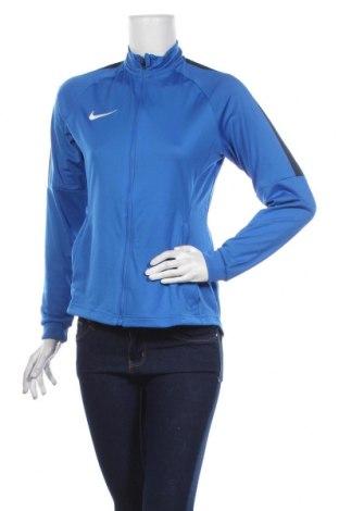 Дамско спортно горнище Nike, Размер S, Цвят Син, Полиестер, Цена 64,35лв.