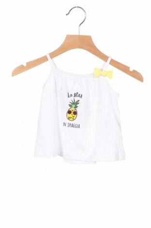 Μπλουζάκι αμάνικο παιδικό Grain De Ble, Μέγεθος 6-9m/ 68-74 εκ., Χρώμα Λευκό, 100% βαμβάκι, Τιμή 6,43€